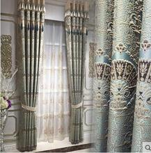 The European style sculpture curtain cloth custom bedroom windows shading products(China)