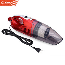 JK - 2 Multi-functional Car Electric Vacuum Cleaner Household Dust Collector