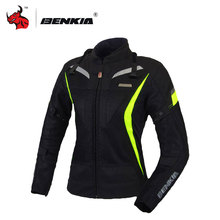 BENKIA Women's Race Clothing Motocross Racing Jackets Grid Material Motorbike Racing Jacket With Protector Guards