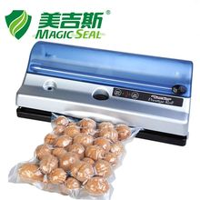 Full-automation Small Commercial Home Food Vacuum Sealer Packaging Machine with Vacuum Bag Built-in Roll Cutter Removable
