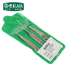 3 In 1 Stainless Steel Tweezers High Quality Set Multi Function Suits African Swiss Voile Lace Hand Tools Stainless Steel Ring(China)