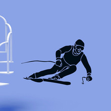 Skier Skiing Silhouette Wall Stickers Ice Sports Home Decor DIY Vinyl Adhesive Removable Wall Decals Boys Rooms Kids Room