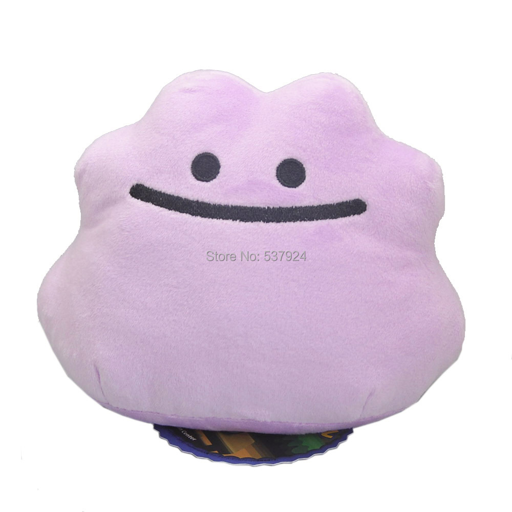 Ditto-6inch-95g-9