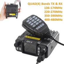 QYT KT-7900D 25W Quad Band Mobile radio 144/220/350/440MHZ 4 Bands FM Transceiver UPGRADE of QYT KT8900 Car Radio Walkie talkie