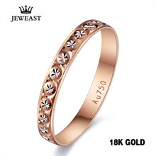 18k Pure Gold Ring Women Rose Engagement Wedding Bands Jewelry Carved Design Real Solid 750 Party Trendy 2017 New Hot Good(China)