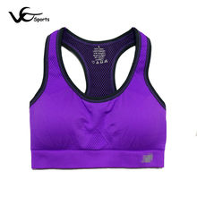 Hot Selling Quick-drying Sport Bra Top Wicking Running Yoga Breathable underwear Black Blue Green Yellow Orange Gray Purple(China)