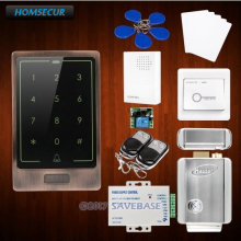 HOMSECUR Waterproof Touch Keypad IC Access Control System+Electric Lock with keys