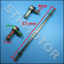 Hisun 500CC 700CC ATV Quad UTV Shift Straight Rod with Tie Rod End 62200-058-0000