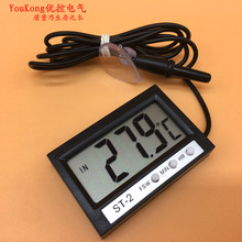 Manufacturer ST-2 aquarium electronic car clock and digital thermometer temperature meter gauge inside and outside
