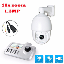 18x Optical Zoom HD 960P 1.3MP Medium/high Speed dome Camera CCTV PTZ IR security IP Camera Outdoor + Keyboard Controller