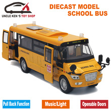 22Cm Length Diecast Metal American School Bus Model, Toy For Children With Gift Box/Openable Door/Music/Light/Pull Back Function