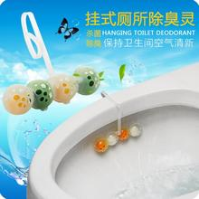 Hanging Automatic Toilet Bowl Cleaner Decontamination Deodorizing Toilet Cleansers(China)