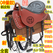 Saddle full set of harness, cowhide, new saddle, saddle horse,brand new equestrian supplies.(China)