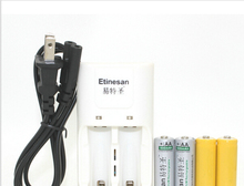 2pcs Etinesan 3.2v 600mAh 14500 AA LiFePo4 lithium rechargeable battery W/ dummy + 14500 10440 aa aaa charger Market lack