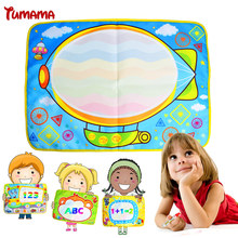 Tumama 71.5x51.5cm Water Drawing Mat Toy Baby Kids Add Water Doodle Painting Picture Magic Pen Non-toxic Baby Water Drawing Toys
