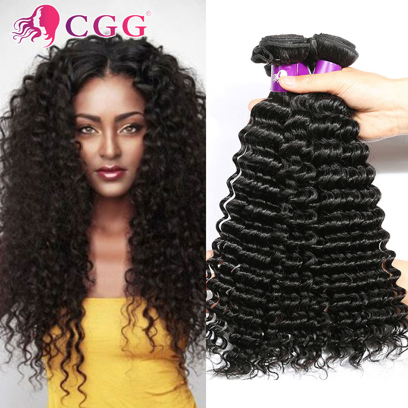 Cheap Malaysian Deep Curly Virgin Hair 7A Malaysian Virgin Hair Deep Wave Weave 4 Bundle Deals 10-28Inch CGG Human Hair Company<br><br>Aliexpress