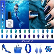 Elite99 10ml Blue Series Nail Gel Polish Cured With UV LED Lamp Easy Soak Off Nail Gel Varnishes Lacquer All 36 Colors Wholesale