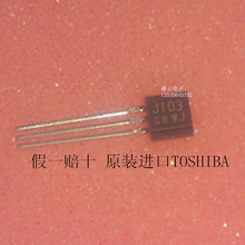 100% of home furnishings Import original MOS FET 2SJ103-GR J103GR driver IC TO92 signal crystals(100 PCS) mail...