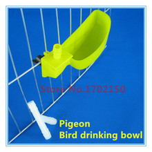 Quail waterer Yellow Pigeons drinking fountain Bird drinking bowl 12 x 4.5cm Turkey Pheasant Parrot Feeder Bird cage drinking