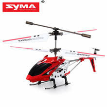 Original Syma S107G S107 Mini Drone 3CH RC Flying Toy Gyro Radio Control Metal Alloy Fuselage RC Helicopter Mini Copter Toy Gift