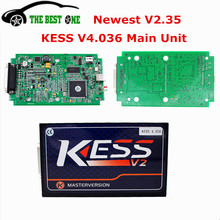 Newest V2.35 V4.036 Main Unit Kess V2 Master OBD2 Manager Tuning Kit Remove DTC ECU Programmer Chip Tool For Multi-Brands(China)