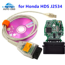 For Honda HDS J2534 OBD OBD2 Diagnostic Cable J2534 MVCI OBD2 OBDII Diagnostic Cable PCMScan running on ISO and VPW Scanner