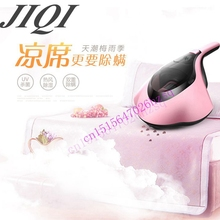 JIQI Vacuum cleaner household handheld Sterilization machine bed mites instrument cleaner home bed mites UV mini