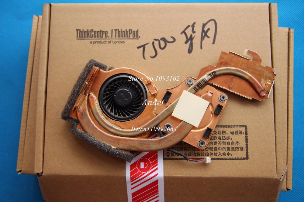 New Original for Lenovo ThinkPad W500 T500 CPU Cooling Fan Integrated Heatsink Assembly 45N5490 45N5491<br>