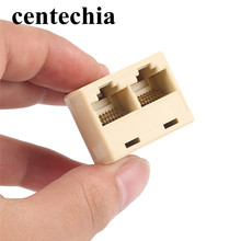 Centechia New RJ-45 Ethernet Net network LAN Port 1 to 2 Socket Splitter Connector Adapter PC Coupler Plug Adapter connections(China)