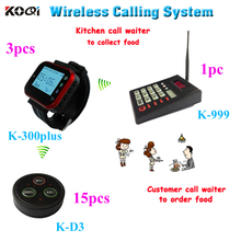 Wireless Waiter call bell system for Steak shop restaurant one kitchen equipment with 3 waitress watch and 15 3-key button