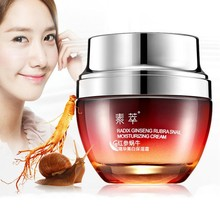 New Red Ginseng Snail Cream Face Black Head Acne Whitening Anti Winkle LH7s Women Lady Cream Beauty Health(China)