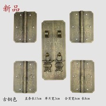 [Haotian vegetarian] new classical Chinese shoe bookcase bookcase cupboard handle Chinese antique vase section of small packages(China)