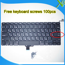 "Brand New For MacBook Pro 13.3"" A1278 Small Enter RS Russian keyboard+100pcs keyboard screws 2008-2012 Years(China)"