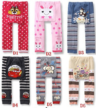 Cute Pattern Baby Pants cartoon panda rabbit printing Busha PP pants baby striped long pants Legging baby Boy Girl pants clothes(China)