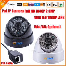 Ultra Low Illumination SONY IMX322 1080P 2MP PoE Cable IP Camera Security Dome CCTV 48 IR LED 1080P Lens IR Cut ONVIF
