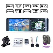 "4012B 4.1"" Bluetooth Rear View Camera MP5 Player Single Spindle MP3 Player Radio U Disk with Camera Car Stereo Audio MP5 Player()"