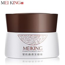 MEIKING Face Cream Acne Treatment Moisturizing Whitening Hydrating Shrink Pores Skin Care Collagen Day Creams Acne Scar Remove(China)