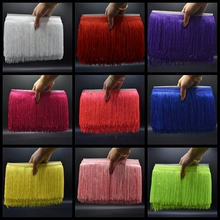 Hot 1 Yard 15CM Long Lace Fringe Trim Polyester Tassel Fringe Trimming For Diy Latin Dress Stage Clothes Accessories Lace Ribbon