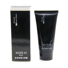 XIUZILM Brand Face Black Mask Blackhead Remover Masks Women Facial Nose Care Cream Peel Mask Black-Head Removing Cosmetics 1 Pcs(China)
