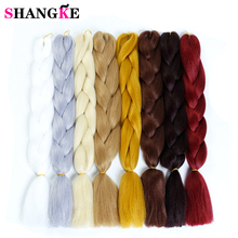 SHANGKE 100g/pack 24inch Kanekalon Jumbo Braids Hair Ombre 3 Tone Colored Synthetic Hair for Dolls Crochet Hair(China)
