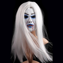 1Pc Horrible Creepy Toothy Ghost Mask Halloween Costume Prop Latex Rubber Halloween Mask Masquerade Masks Men Women 871477(China)