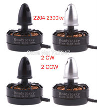 4 Pcs/lot 2204 2300KV Brushless motor CW / CCW for Multirotor Quadcopter RC 250 DRQ250 FPV(China)