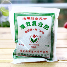 Hot Sale 60 grams Organic Compound Fertilizer Suitable for Seeds Trees Bonsai Plants Seed Home Garden(China)