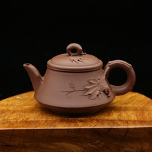ZGJGZ Yixing Kung Fu Set One Piece Handmade Purple Clay Tea Pot Limited Edition Teapot Set Chinese Great Master Works