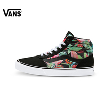 Original Vans Women's New Arrival Colourized High-Top Skateboarding Shoes Canvas Sneakers free shipping(China)