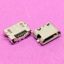 YuXi Hot! Micro USB jack charging port for sony ericsson U5 u5i/ For HTC EVO 4G A9292 G6 G8 G13 and many brands Mini USB socket.(China)