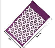 Acupressure Mat Back Neck Massage Wellness Relax Body Health Relief Pain Purple(China)