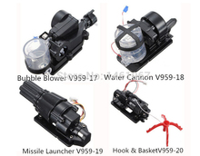 WLtoysV262 V333 RC Quadcopter Parts Bag Bubble Blower Water Cannon Missile Launcher Hook & Basket