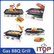 Overseas Warehouse Plancha BBQ Grill Gas Griddle 1/2/3/4 Burners Outdoor Machine Steak Vegetable Cooking Plate(China)