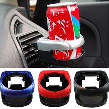 New Universal Auto Car Vehicle Drink Bottle Cup Holder car accessories HIGH quality car-styling fashion(China)